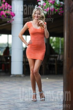 Svetlana from Kremenchug 27 years - look for fiance. My small public photo.