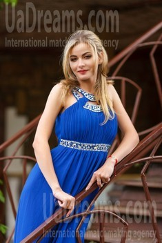 Svetlana from Kremenchug 28 years - girl for marriage. My small public photo.