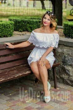 Ruslana from Kremenchug 29 years - single russian woman. My small public photo.