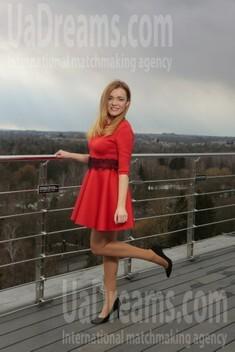 Diana from Lutsk 32 years - seeking soulmate. My small public photo.