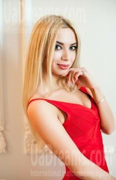 Yulya from Ivanofrankovsk 24 years - it's me. My small public photo.