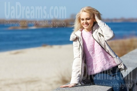 Alyona from Kremenchug 41 years - searching life partner. My small public photo.