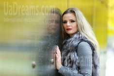 Anya from Kremenchug 37 years - future wife. My small public photo.