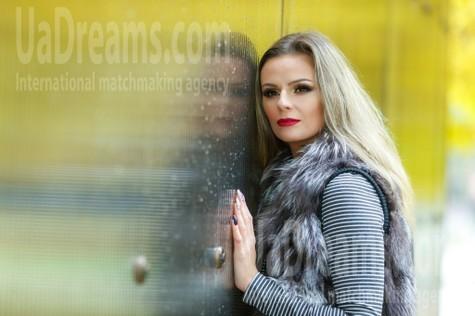 Anya from Kremenchug 36 years - future wife. My small public photo.