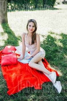 Diana from Cherkasy 20 years - introduce myself. My small public photo.
