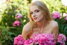 Marina from Kremenchug 26 years - seeking soulmate. My small public photo.