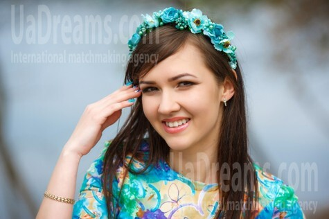 Julie from Kremenchug 28 years - looking for relationship. My small public photo.
