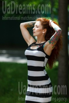 Gella from Kremenchug 31 years - look for fiance. My small public photo.