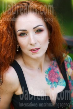 Gella from Kremenchug 31 years - ukrainian bride. My small public photo.