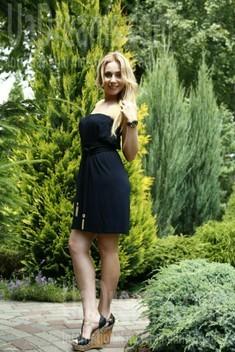 Ira from Lutsk 27 years - ukrainian bride. My small public photo.