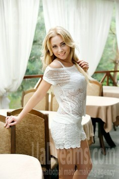 Ira from Lutsk 27 years - wants to be loved. My small public photo.