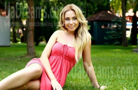 Ira from Lutsk 27 years - bride for you. My small public photo.