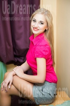 Anastasiya from Lutsk 22 years - want to be loved. My small public photo.