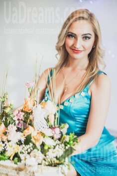 Anastasiya from Lutsk 23 years - attentive lady. My small public photo.