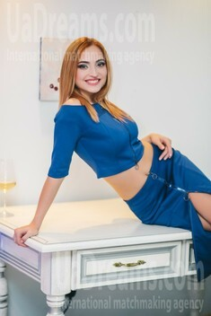 Anastasiya from Lutsk 22 years - look for a man. My small public photo.