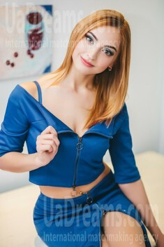 Anastasiya from Lutsk 23 years - ukrainian bride. My small public photo.
