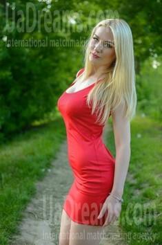 Anyuta from Lutsk 24 years - Music-lover girl. My small public photo.