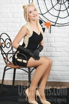 Anyuta from Lutsk 25 years - intelligent lady. My small public photo.