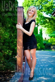Lana from Lutsk 24 years - clever beauty. My small public photo.