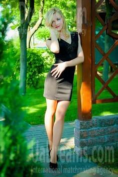 Lana from Lutsk 24 years - ukrainian girl. My small public photo.