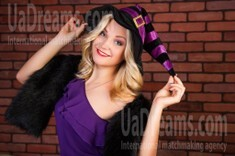 Lana from Lutsk 24 years - desirable woman. My small public photo.