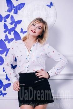 Lana from Lutsk 26 years - future wife. My small public photo.