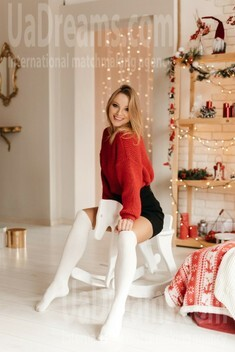 Ulyana from Ivano-Frankovsk 24 years - girl for marriage. My small public photo.