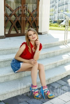 Ulyana from Ivano-Frankovsk 24 years - amazing girl. My small public photo.