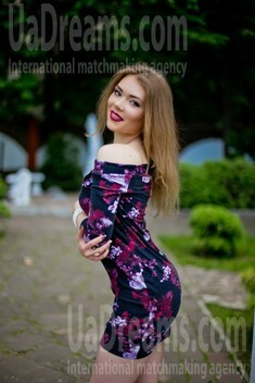 Natalia from Sumy 22 years - single lady. My small public photo.