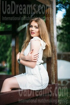 Natalia from Sumy 21 years - looking for relationship. My small public photo.