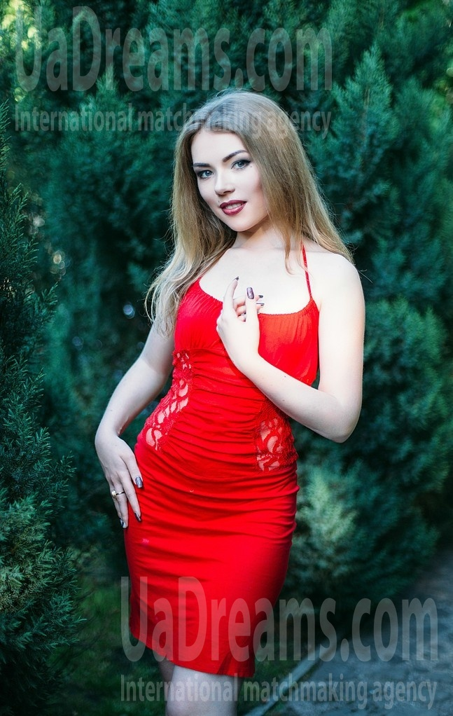 Natalia from Sumy 20 years - independent woman. My small public photo.