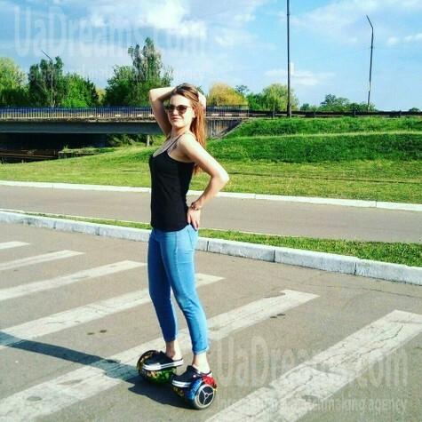 Liza from Cherkasy 21 years - introduce myself. My small public photo.