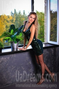 Irisha from Zaporozhye 31 years - future wife. My small public photo.