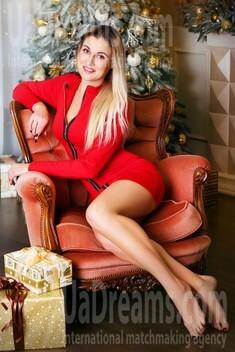 Irisha from Zaporozhye 32 years - girl for dating. My small public photo.