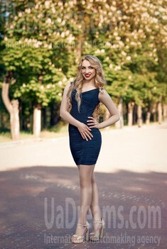 Dana from Dnipro 23 years - girl for marriage. My small public photo.