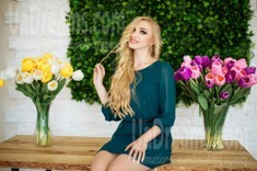 Dana from Dnipro 23 years - looking for relationship. My small public photo.