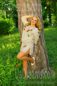 Yulia from Odessa 30 years - smiling for you. My small public photo.