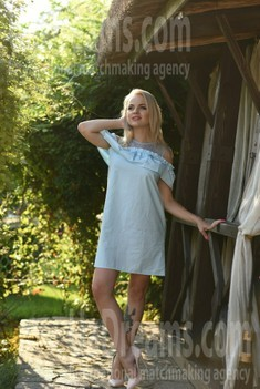 Katie from Dnipro 23 years - search for love. My small public photo.