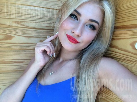 Katya from Ivano-Frankovsk 21 years - on a summer outing. My small public photo.