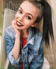 Svetlana from Kiev 21 years - single russian woman. My small public photo.
