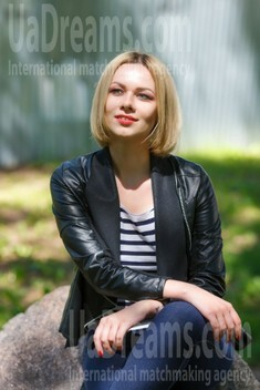 Natalia from Kremenchug 25 years - looking for relationship. My small public photo.
