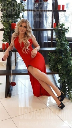 Alyona from Odessa 29 years - Warm-hearted girl. My small public photo.
