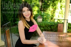 Maryana from Lutsk 27 years - look for a man. My small public photo.
