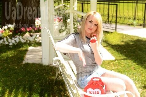 Inna from Kharkov 33 years - ukrainian bride. My small public photo.