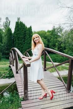 Irinka from Cherkasy 32 years - sexy lady. My small public photo.