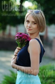 Oksana from Rovno 32 years - sexy lady. My small public photo.