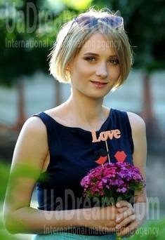 Oksana from Rovno 32 years - it's me. My small public photo.