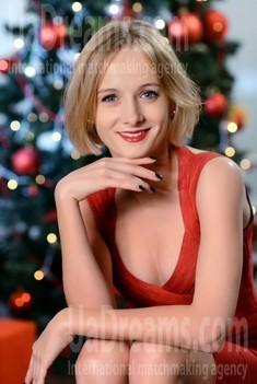 Oksana from Rovno 32 years - look for fiance. My small public photo.