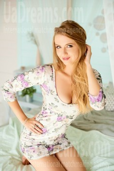 Julia from Ivanofrankovsk 26 years - searching life partner. My small public photo.