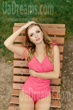 Julia from Ivanofrankovsk 25 years - great weather. My small public photo.